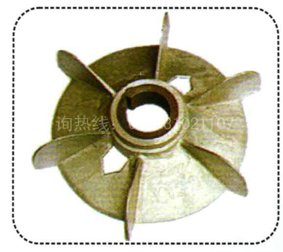 Y系列电机用铸铝风叶